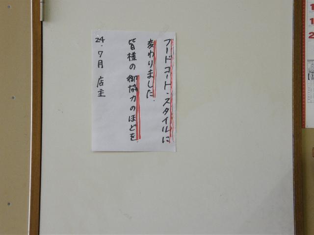 旬鮮厨房 三浦や その11_d0153062_9321693.jpg