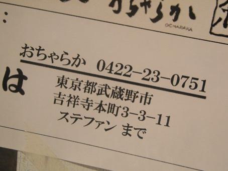 f0208663_17124385.jpg