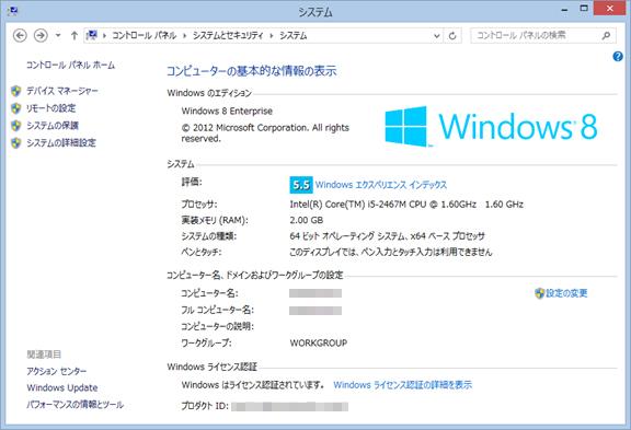 f0064066_13501058.jpg