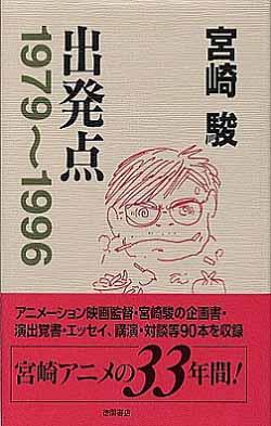 酒鬼薔薇、日本で表舞台に「デビュー」から11年_c0139575_6303355.jpg