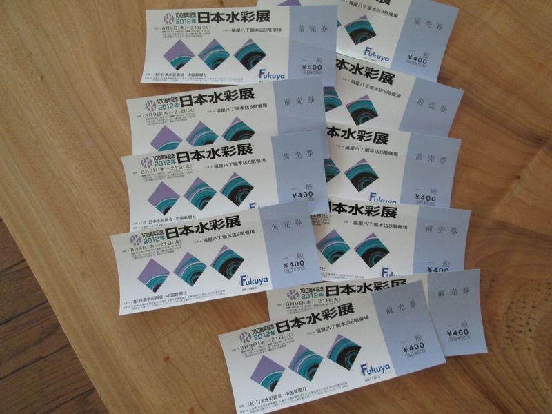日本水彩画展_f0146278_773965.jpg