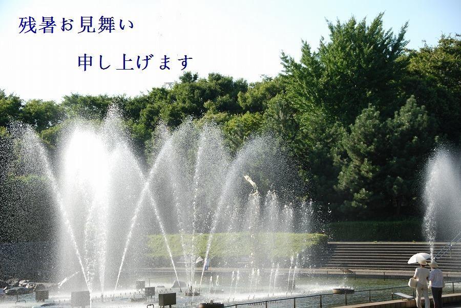c0187781_1042626.jpg