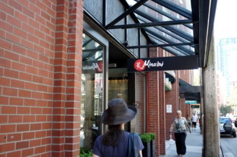 Minami Restaurant@Yaletown_d0129786_12533819.jpg