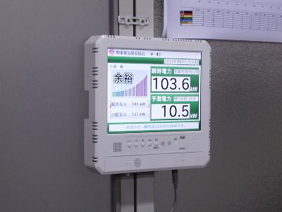 デマンド監視装置設置_c0193896_11194472.jpg