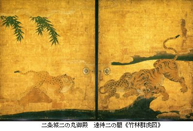 狩野山楽の画像 p1_12