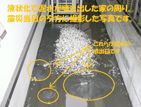 f0121712_23135265.jpg