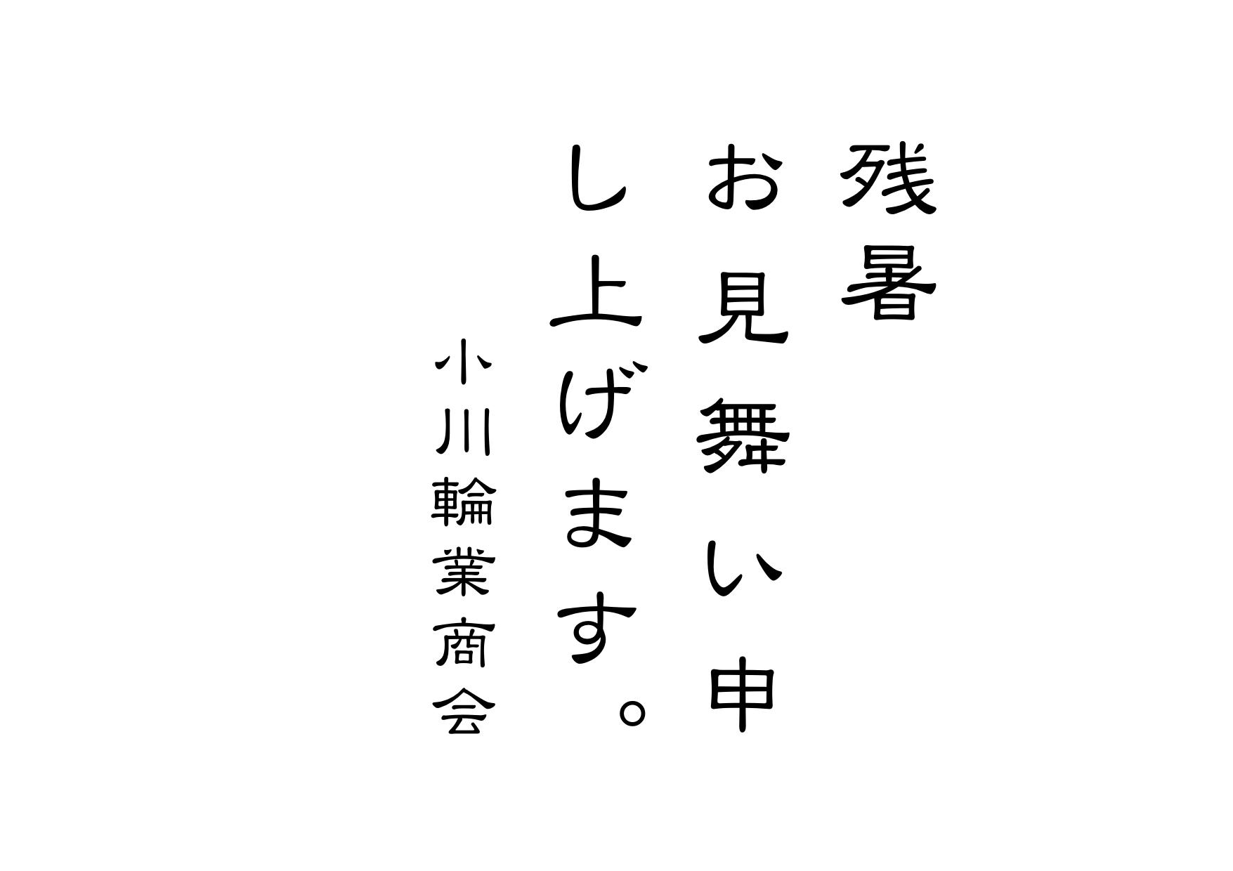 e0069415_19383164.jpg