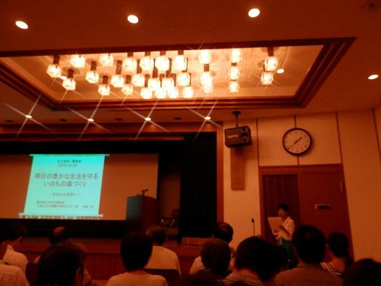 「緑の防波堤の発案者の講演会」に~☆_a0125419_19351478.jpg