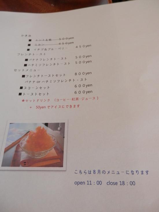 「coffee SKETCH」さんへ~☆_a0125419_20333945.jpg