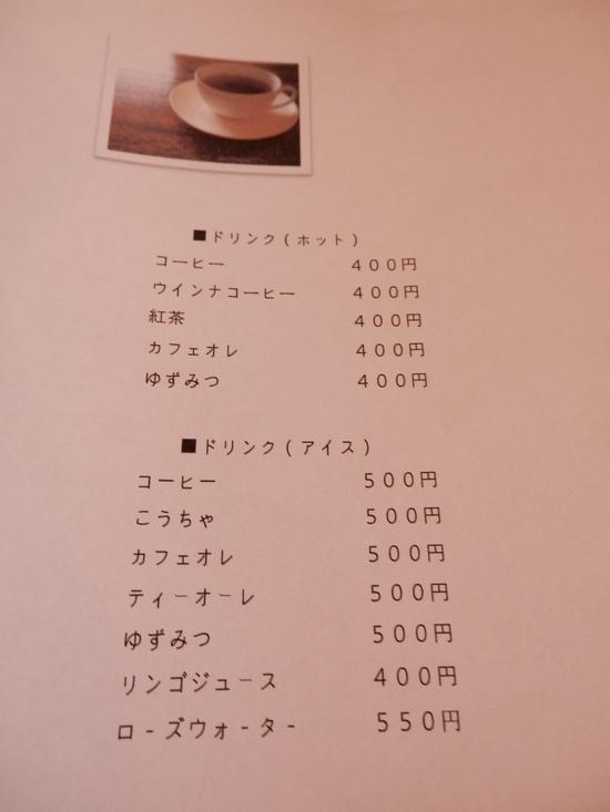 「coffee SKETCH」さんへ~☆_a0125419_20343037.jpg