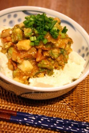 アボトマサラダ & キムチアボカ丼風 _f0141419_5495737.jpg