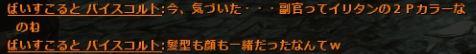 b0236120_14483568.jpg