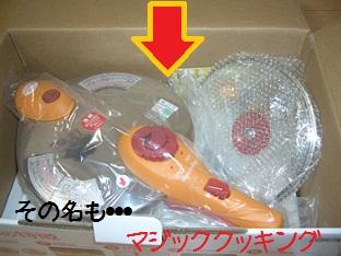 b0153121_1615397.jpg