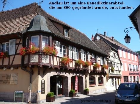 ワイン街道のくまの村、Andlau_d0144726_4392458.jpg