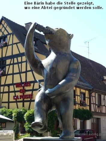 ワイン街道のくまの村、Andlau_d0144726_4394960.jpg