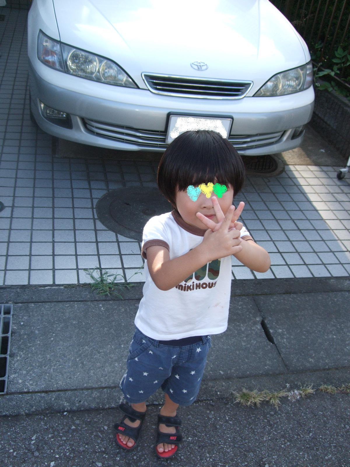 f0131834_10393265.jpg