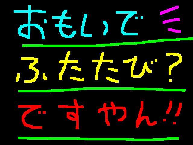 f0056935_14331228.jpg