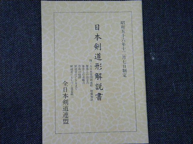 a0265838_1501248.jpg