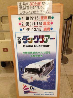 大阪遊びまくり_e0292546_19421410.jpg