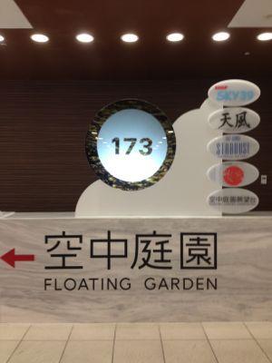 大阪遊びまくり_e0292546_19421742.jpg