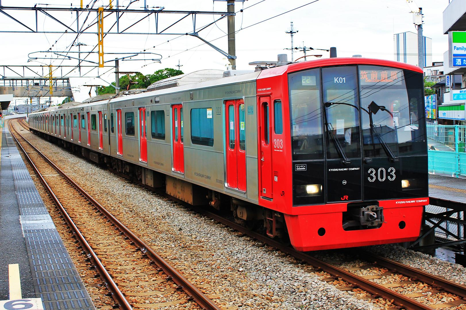 Jr九州: JR九州 303系 0番代/K01編成 : 鉄道撮影日記2014
