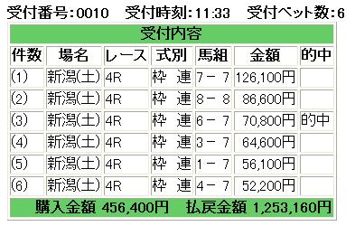 b0045558_20102081.jpg
