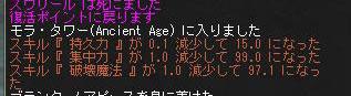 e0011664_1834182.jpg
