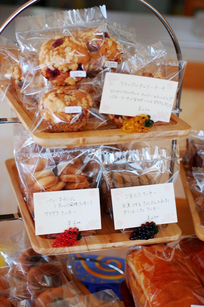 12月ケーキマルシェお知らせ_f0224567_22182310.jpg