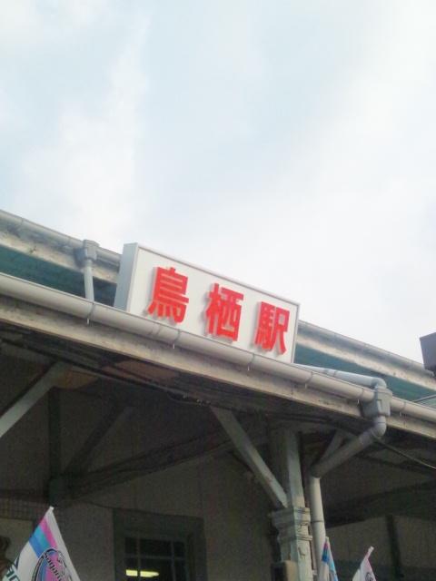 清水エスパルス観戦と勝利のお守り「S」_c0246783_23393616.jpg