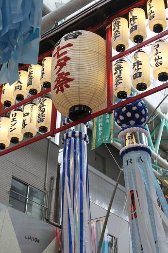 東北の旅2012.8 七夕祭り_b0189489_14202641.jpg