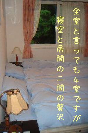 b0101991_1534255.jpg