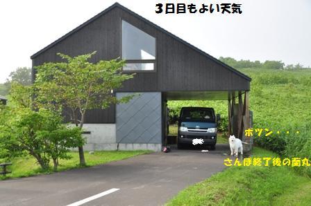 f0212597_9473626.jpg