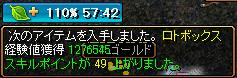 d0081603_23101266.jpg