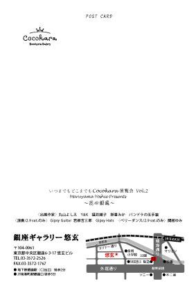 f0186230_19281553.jpg