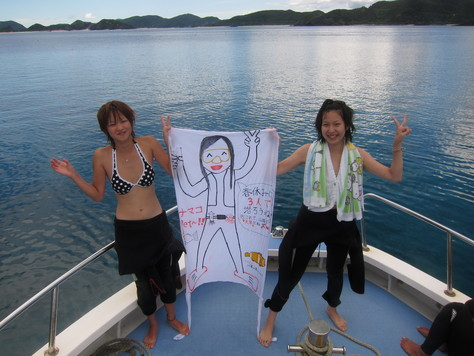 8月19日慶良間での戦い(笑)_c0070933_20125690.jpg