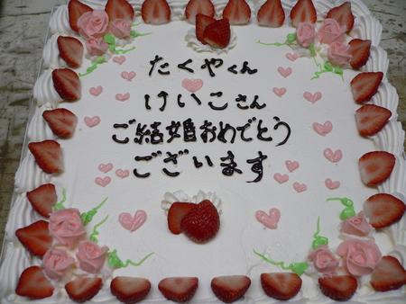 c0197734_1165083.jpg