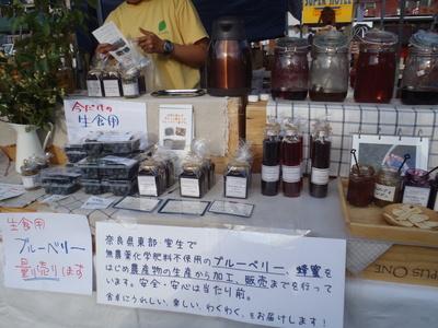 奈良オーガニックマーケット_b0252363_1951361.jpg