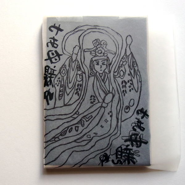 年に1回の版画を彫ろうと画材店でポスターカラーと版木など、紙屋で和紙を調達。_a0086270_1940074.jpg