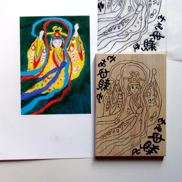 年に1回の版画を彫ろうと画材店でポスターカラーと版木など、紙屋で和紙を調達。_a0086270_19514150.jpg