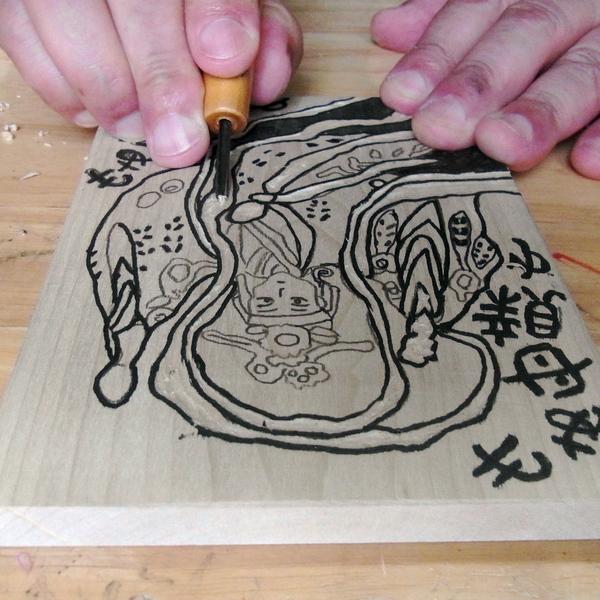 年に1回の版画を彫ろうと画材店でポスターカラーと版木など、紙屋で和紙を調達。_a0086270_19565842.jpg