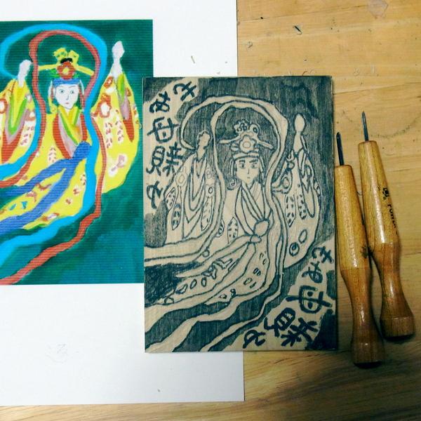 年に1回の版画を彫ろうと画材店でポスターカラーと版木など、紙屋で和紙を調達。_a0086270_1959870.jpg
