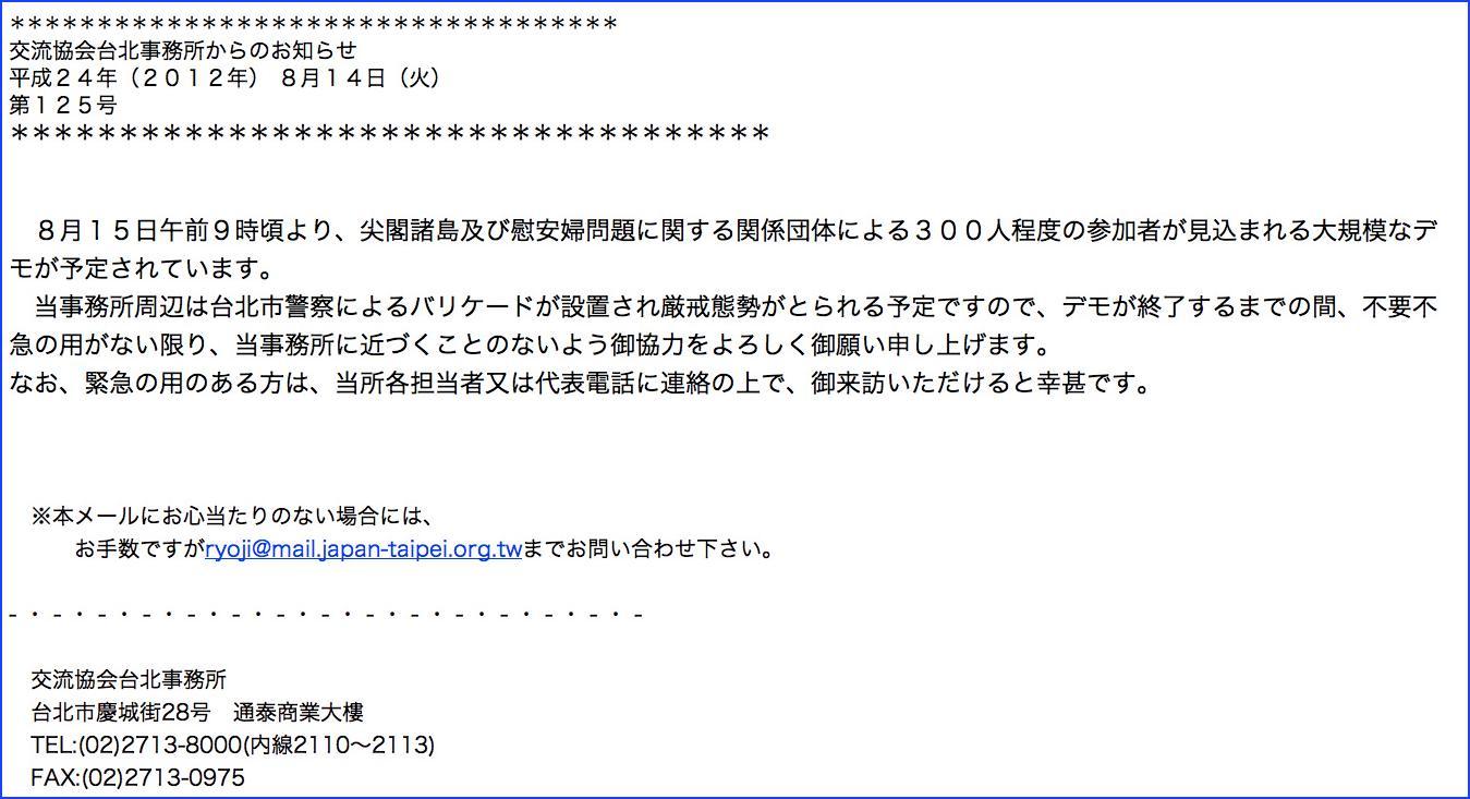 b0199170_20104751.jpg