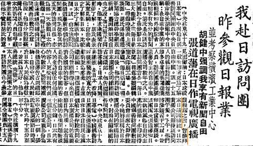 b0199170_2010512.jpg