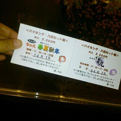 夏の温泉友の会_c0150273_21562944.jpg