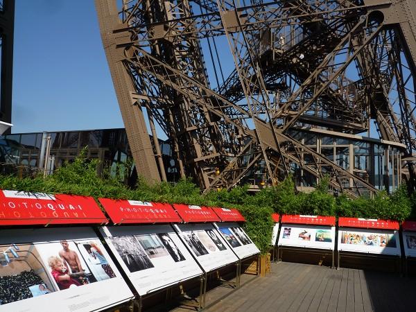 パリ : ケ・ブランリ美術館 Musée du quai Branly の非ヨーロッパ写真家展「フォトケ PHOTOQUAI」_e0152073_12475170.jpg