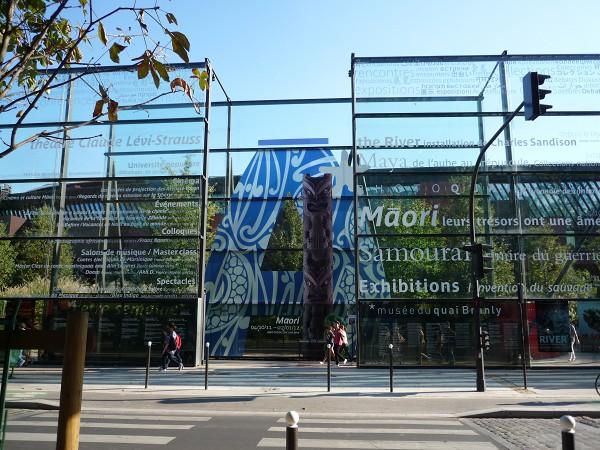 パリ : ケ・ブランリ美術館 Musée du quai Branly の非ヨーロッパ写真家展「フォトケ PHOTOQUAI」_e0152073_12502619.jpg