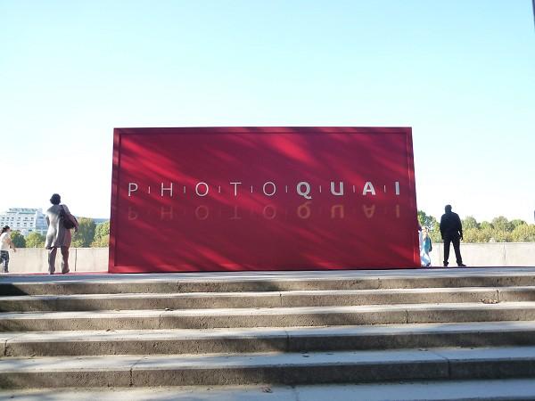 パリ : ケ・ブランリ美術館 Musée du quai Branly の非ヨーロッパ写真家展「フォトケ PHOTOQUAI」_e0152073_13165754.jpg