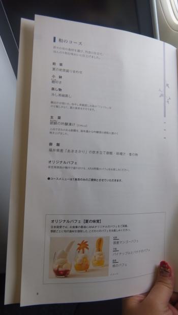 c0236288_1941588.jpg