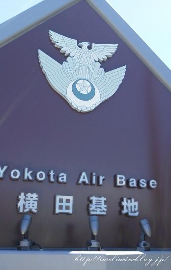 「日米友好祭2012」 ちゃる散歩@在日米軍横田基地_d0025294_21365963.jpg