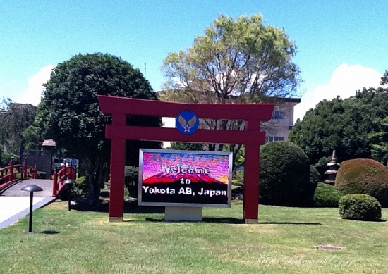 「日米友好祭2012」 ちゃる散歩@在日米軍横田基地_d0025294_2140236.jpg